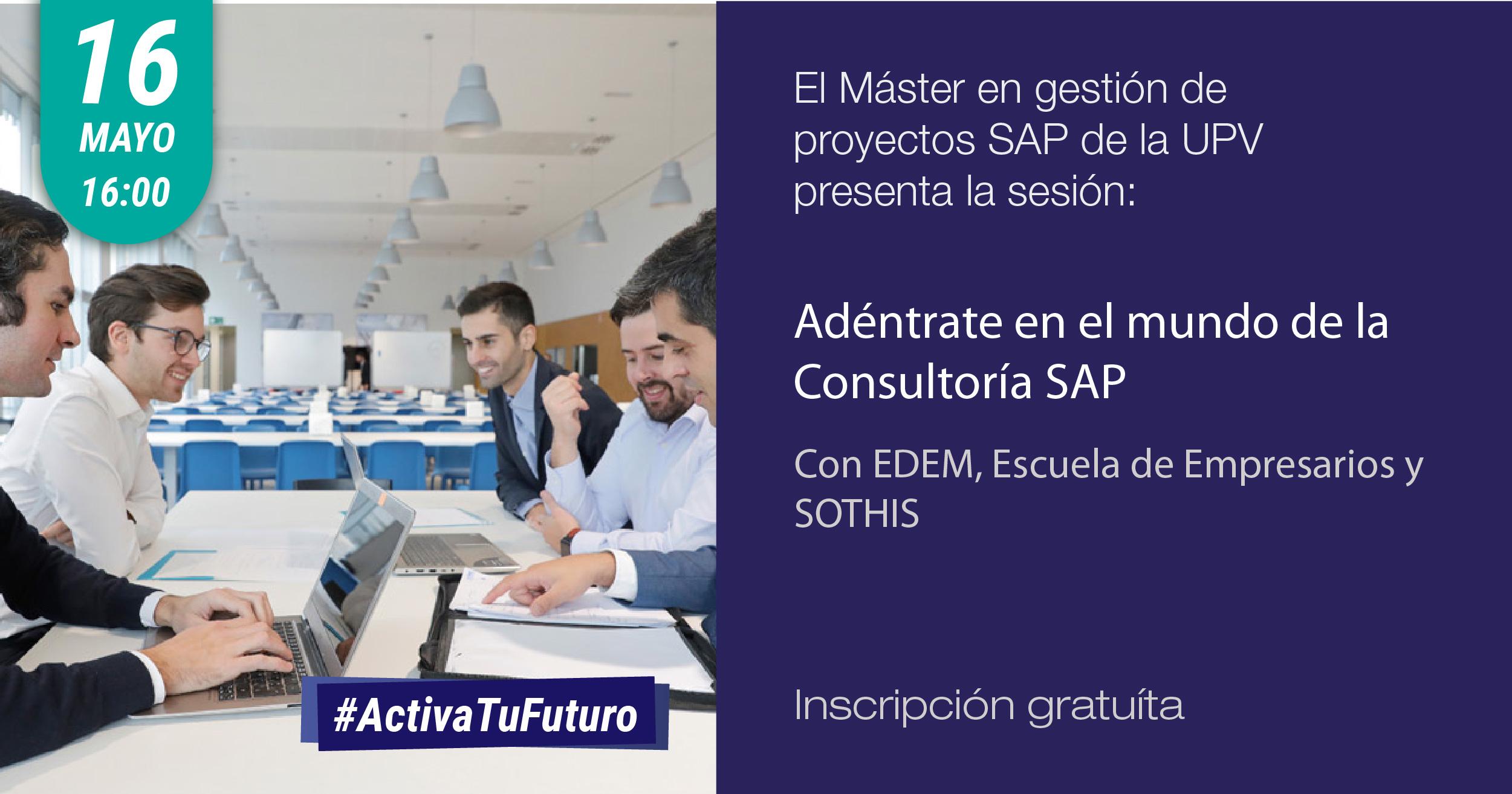 Conoce el mundo de SAP